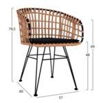 Комплект плетени столове Allegra с Маса бежово и Черно