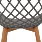 Полипропиленово кресло Ариадна в сиво