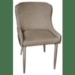 Трапезен стол Флори /сив