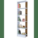 Библиотека Pupis  бял орех 45x22x170