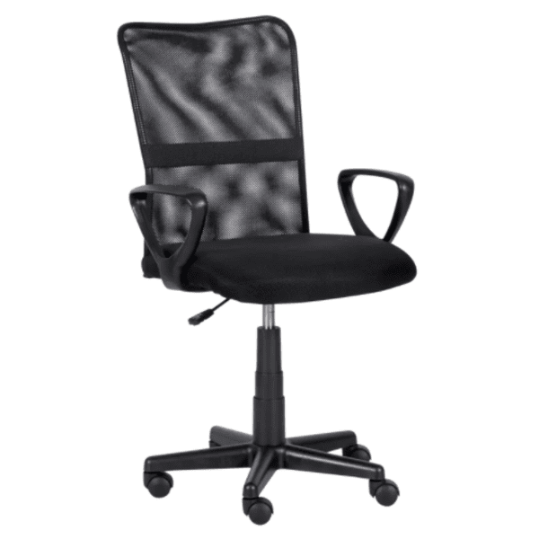 Работен офис стол Carmen 7057 - черен