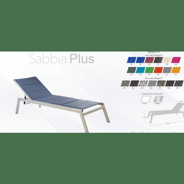 Алуминиев  шезлонг Sabbia Plus