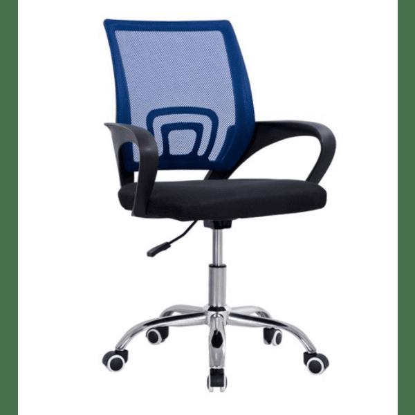 Офис стол Бристон -син