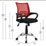 Офис стол хром Бристон-червен-черен