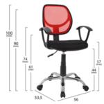 Офис стол Лания-червен