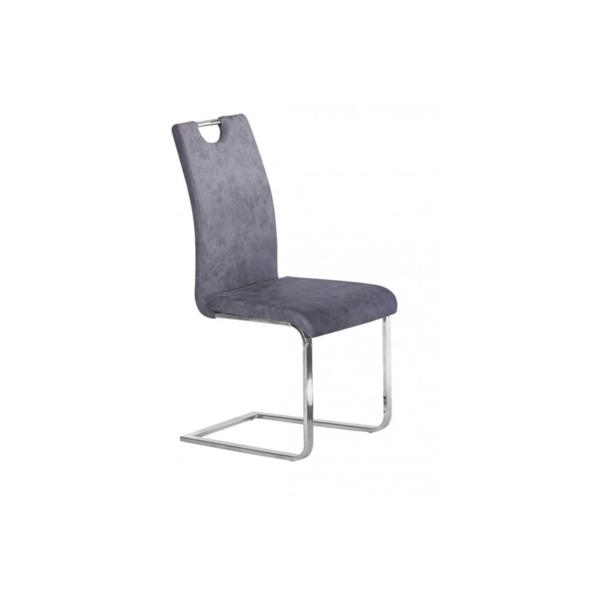 Трапезен стол К281 сив