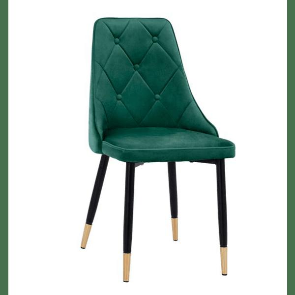 Стол Fannie цвят кипарис метална рамка