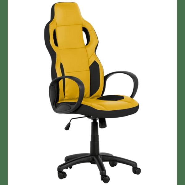Президентски офис стол Carmen 7510 - черно-жълт