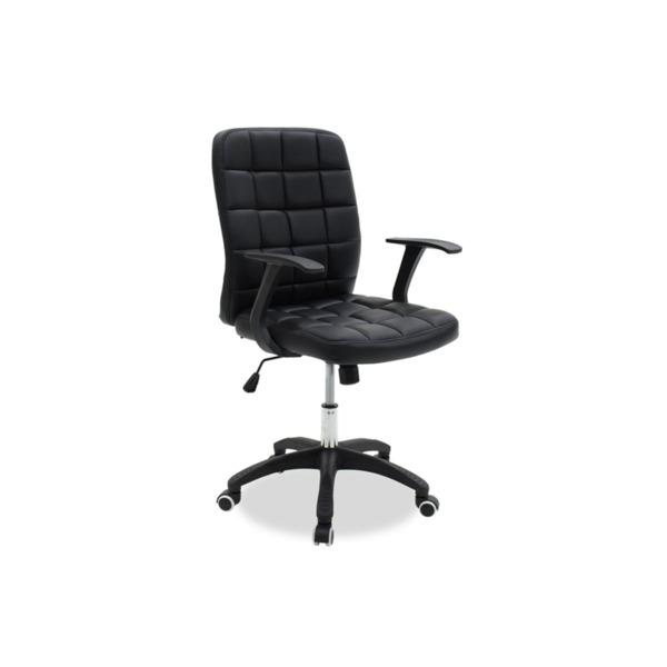 ARIEL офис стол от синтетична кожа цвят-черен