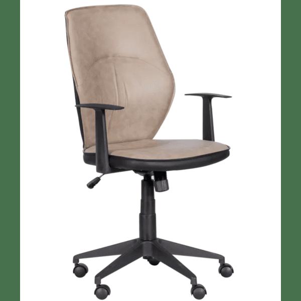 Работен офис стол Carmen 6374-2 - крем
