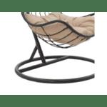Градинска люлка