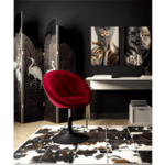 Кресло Ivy бордо цвят 68x56x82-94см