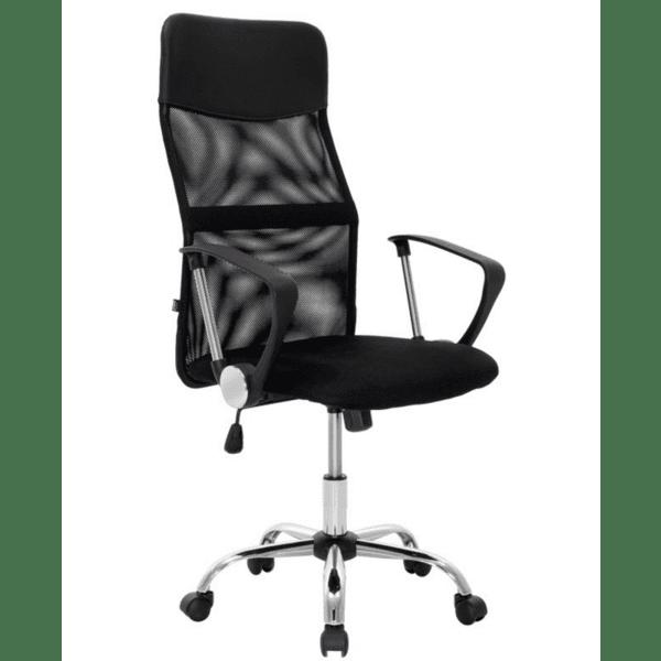 Офис стол Joel черен цвят
