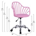 Офис стол Беки розов цвят