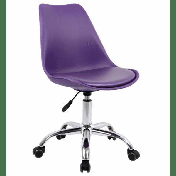 Офис стол VEGAS лилав цвят