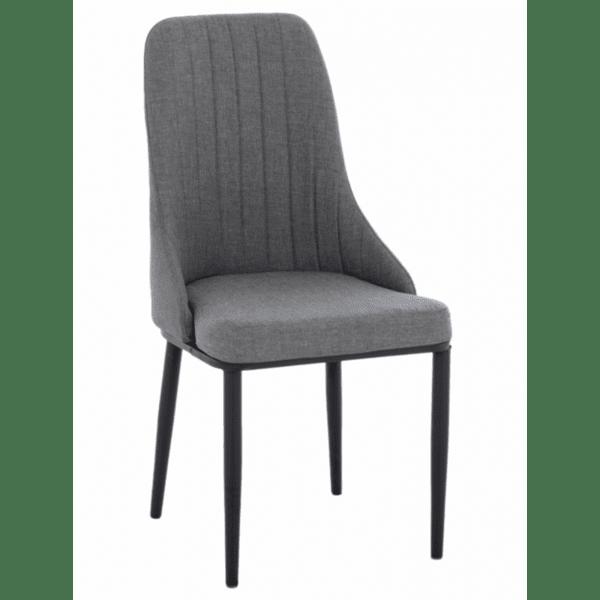 Трапезен стол MAISY сив цвят