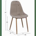 Трапезен стол LEONARDO бежов цвят