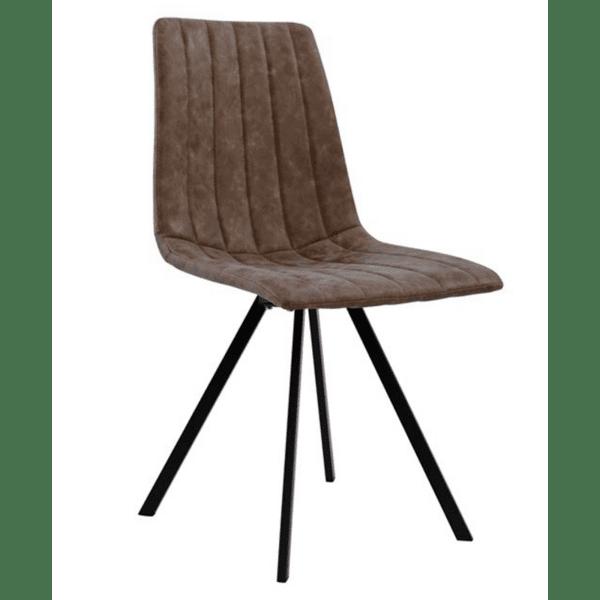 Трапезен стол JUSTIN цвят кафе 45x55,5x86,5 см