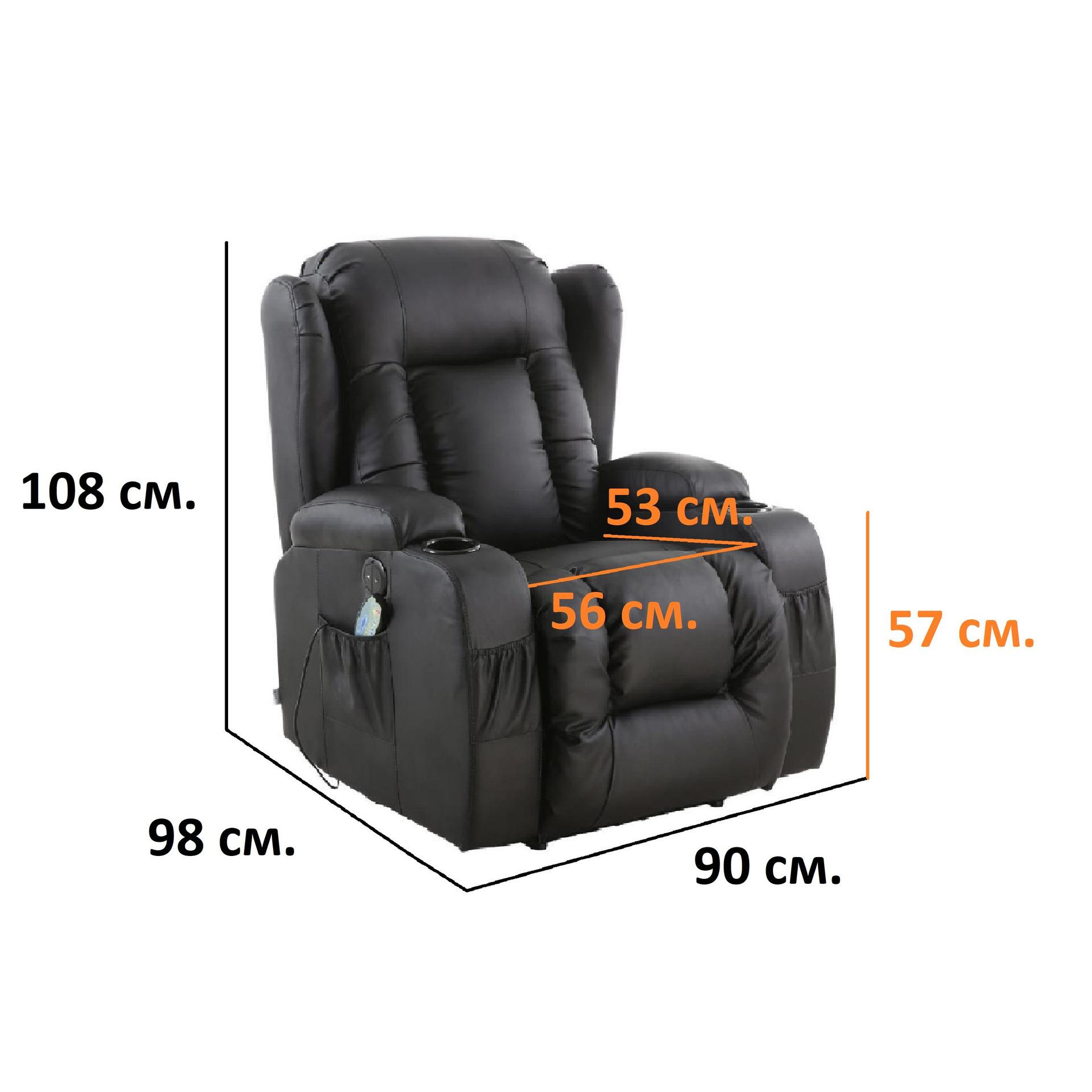 Релакс фотьойл, Реклайнер Hobax R1-7027 , Масаж с вибрации, Функция за подгряване, Електрически механизъм на разпъване, Еко кожа, Две поставки за чаша, черен цвят