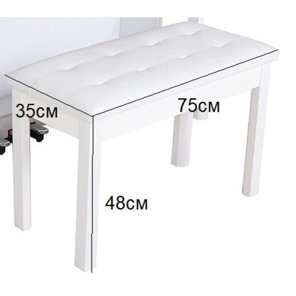 Пейка за пиано, бял цвят