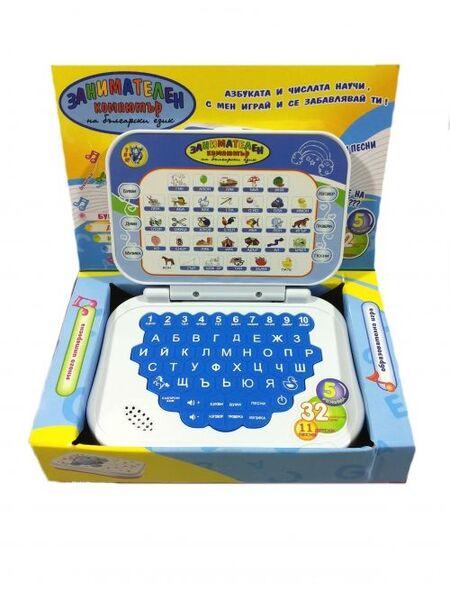 Занимателен компютър на български език
