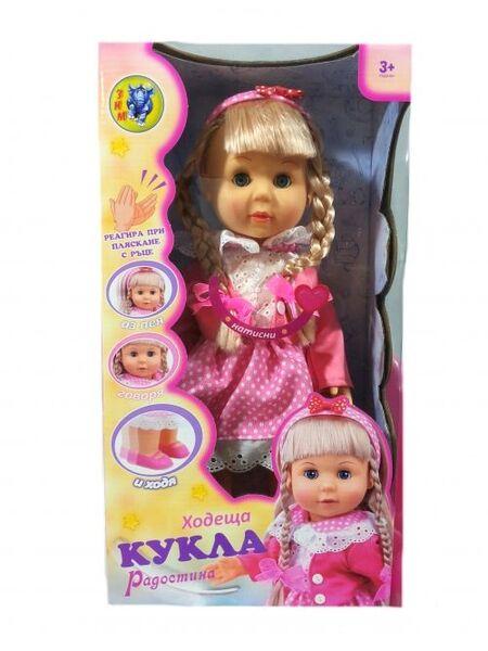 Ходеща кукла Радостина
