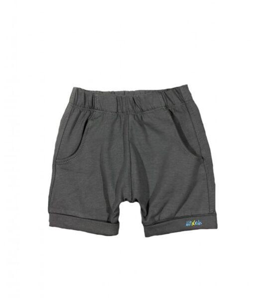 Къс панталон за момченце