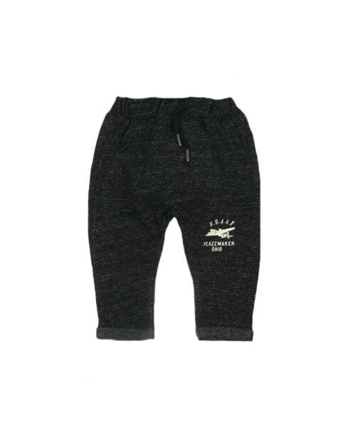 Ватиран панталон за момченце