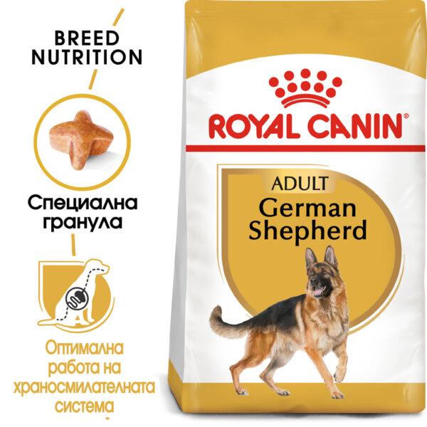 ROYAL CANIN German Shepherd Adult НЕМСКА ОВЧАРКА ВЪЗРАСТНИ