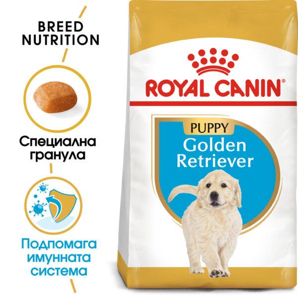 ROYAL CANIN Golden Retriever Puppy ГОЛДЪН РЕТРИВЪР ПОДРАСТВАЩИ