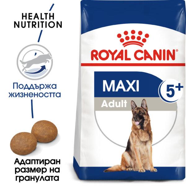 ROYAL CANIN MAXI ADULT 5+ ЕДРИ ПОРОДИ НАД 5 ГОДИНИ 15 кг.