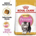 ROYAL CANIN Kitten Persian ПЕРСИЙСКА ПОДРАСТВАЩИ
