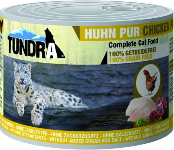 Tundra чисто пилешко