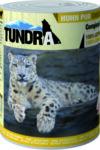 TUNDRA CAT 200гр. ПИЛЕШКО МЕСО