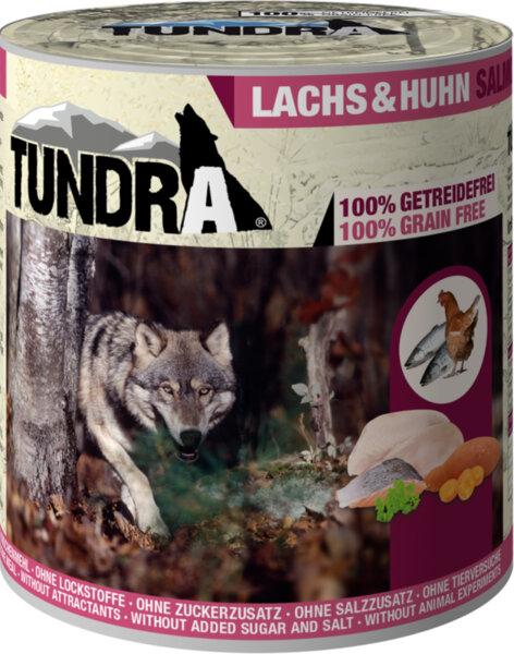 Tundra сьомга и пиле