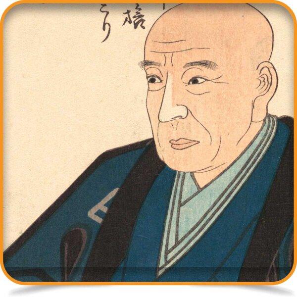 Андо Хирошиге