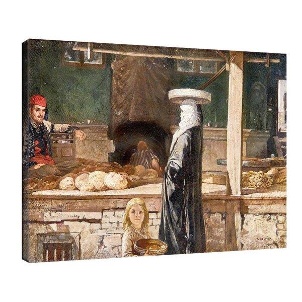 Иван Мърквичка - Пекар №11041