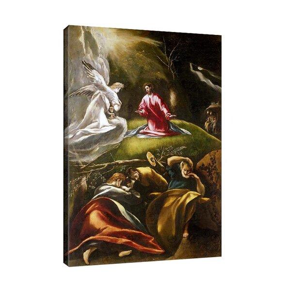 Ел Греко - Молитва за чашата №11077