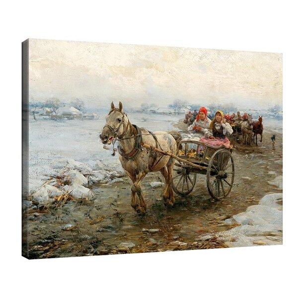 Алфред Ковалски - Пътуване  №11173