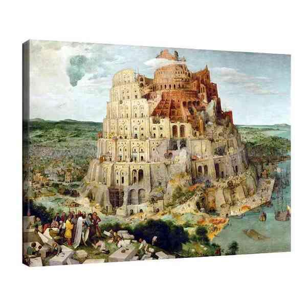 Питер Брьогел Старши - Вавилонската кула №8155