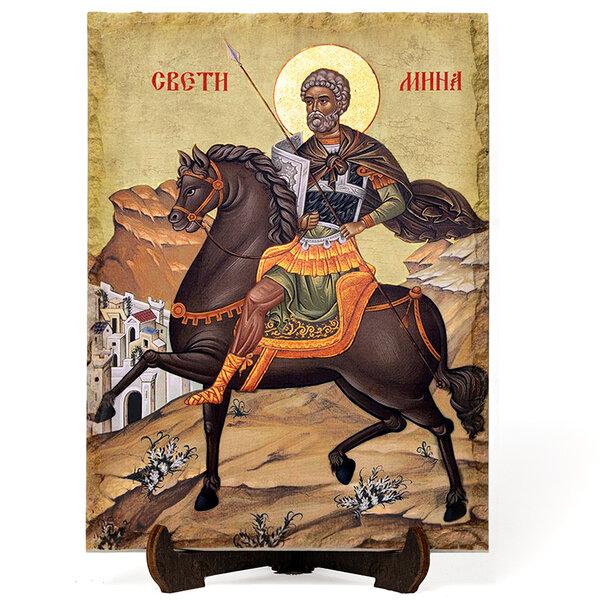 """Икона """"Свети Мина"""" на Врачански Камък №9645"""