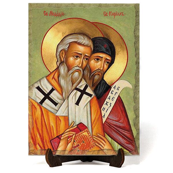 Икона Свети Свети Кирил и Методий на врачански камък №9646