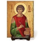 """Икона """"Свети Пантелеймон """" на Врачански Камък"""