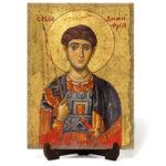 """Икона """"Свети великомъченик Димитър """" на Врачански Камък"""