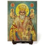 """Икона """"Свети Николай Мирликлийски Чудотворец """" на Врачански Камък 02"""