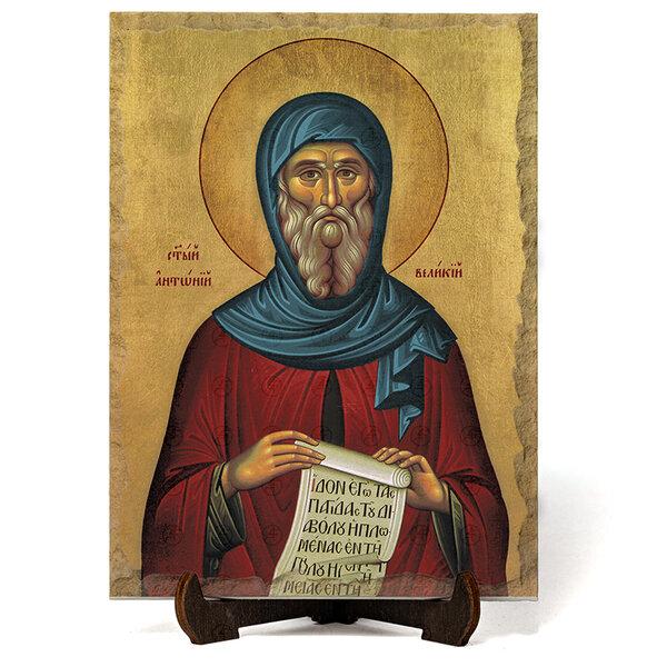 "Икона ""Свети Антоний Велики"" на Врачански Камък №9656"