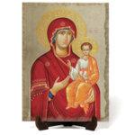 "Икона ""Света Богородица Одигитрия"" на Врачански Камък"
