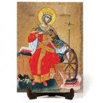 """Икона """"Света Екатерина """" на Врачански Камък"""