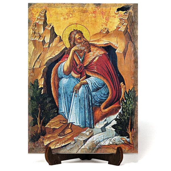 """Икона """"Свети пророк Илия"""" на Врачански Камък №9664"""
