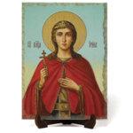 "Икона ""Света великомъченица Ирина "" на Врачански Камък"